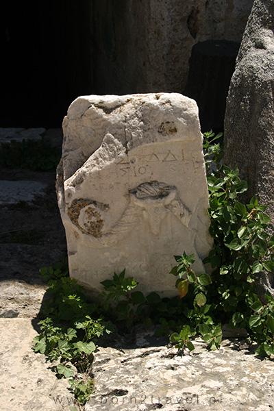 Jeszcze jeden starożytny fragment - było tego naprawdę sporo!