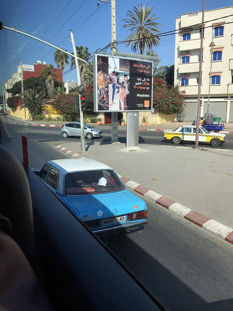Dcheira el Jihadia, droga z lotniska do Agadiru
