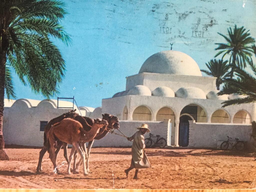 Pocztówka od Dziadka wysłana z Tunezji.